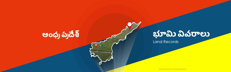 Land Records AP, MeeBhoomi Adangal Andhra Pradesh, ROR 1B AP